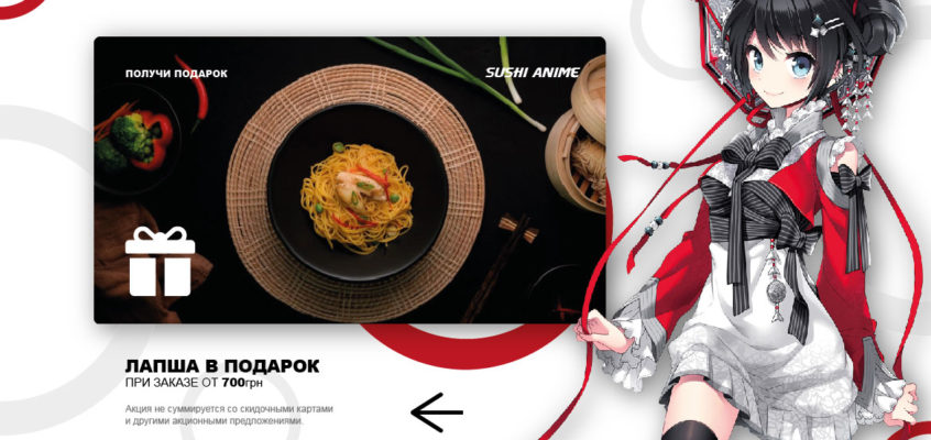 """-20% на страви в розділі """"Тайська кухня"""""""